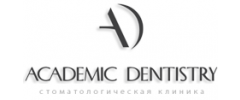 Логотип Сайт стоматологии «Academic Dentistry»